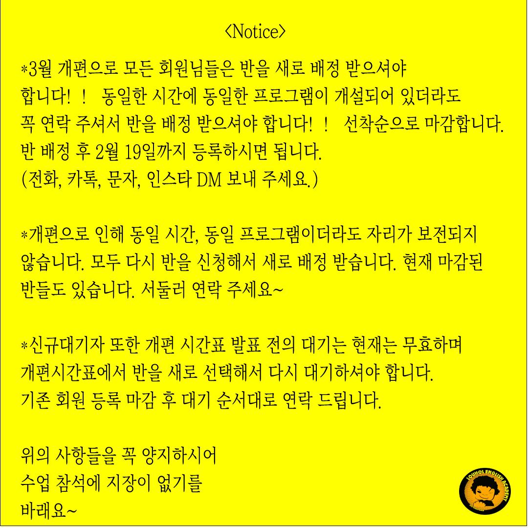 Notice-(1)